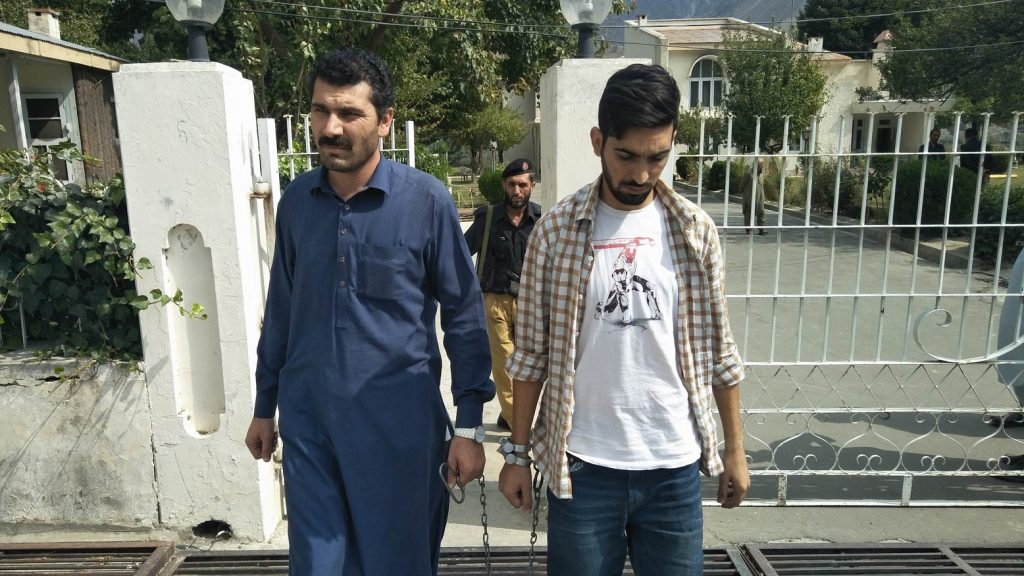 Chitral Online News Chitral Times haker arrested by FIA Peshwar in Chitral