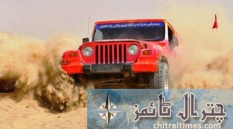 Jeep Rally 1
