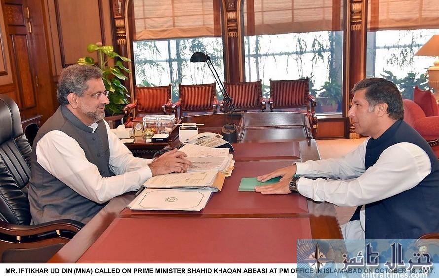 MNA Chitral Iftikharud Din Met PM