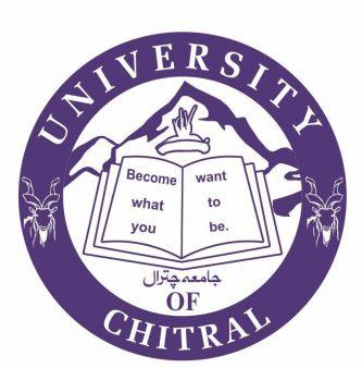 Uoch logo e1516647709125