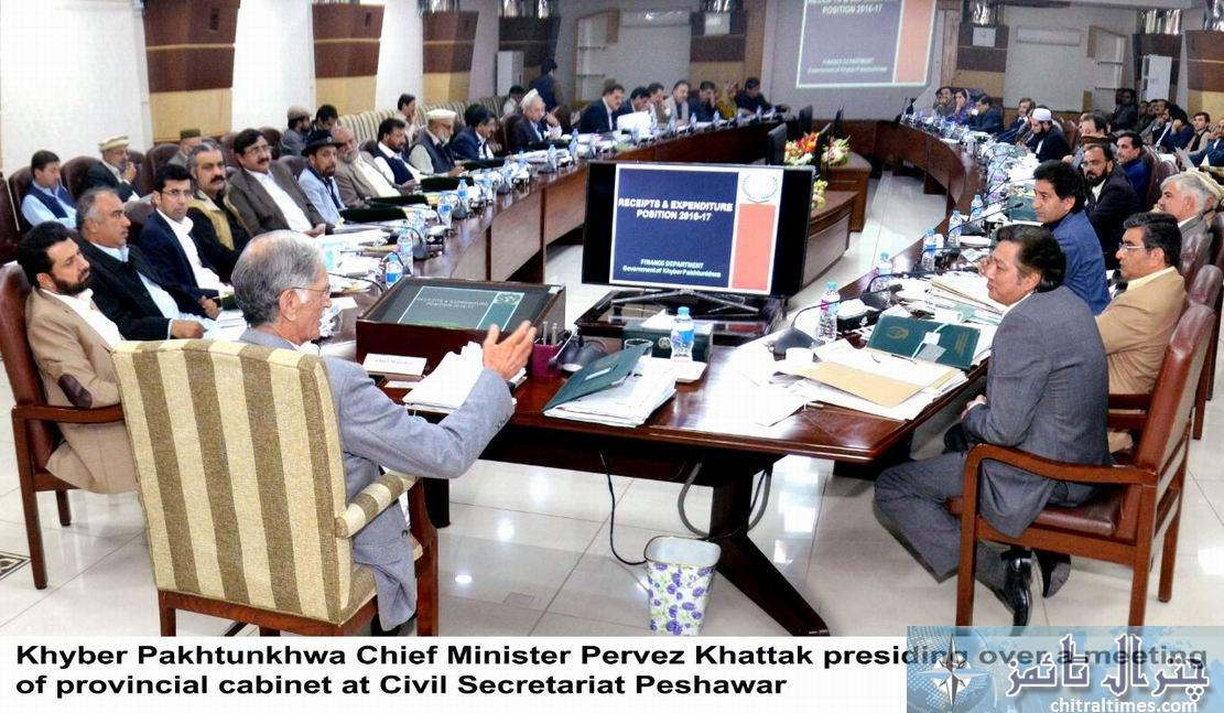 CM cabinet metting approved 23 Arab