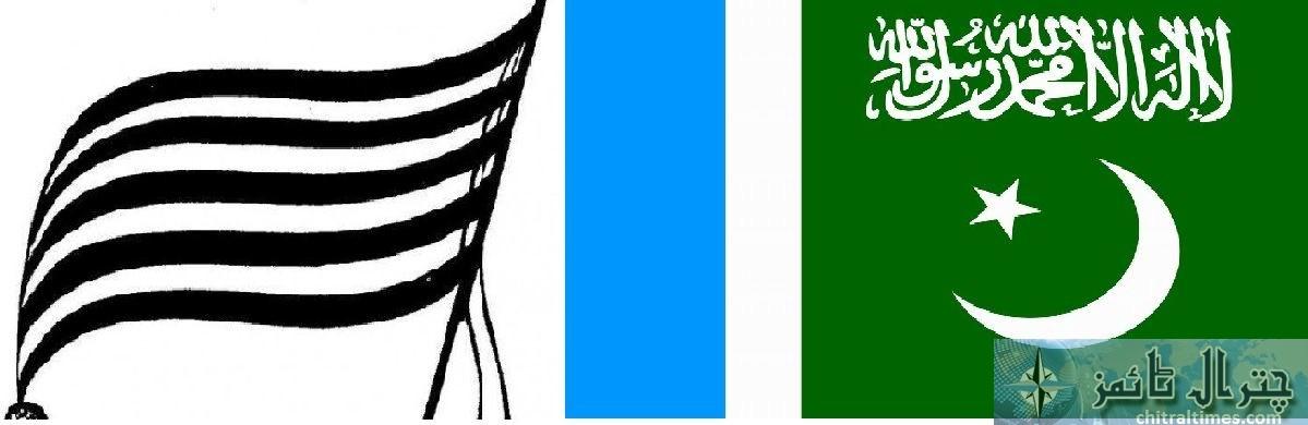 JI and JUI flags