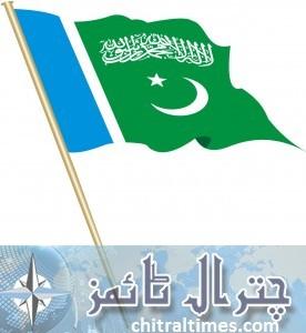 ji flag