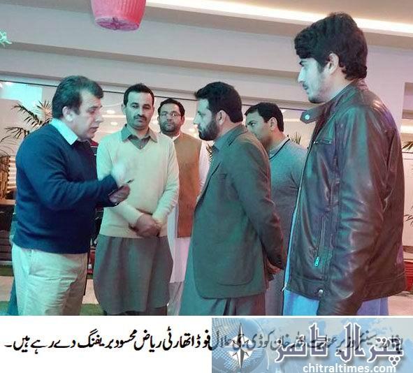 Inayat Ullah Khan halal food dg breafing