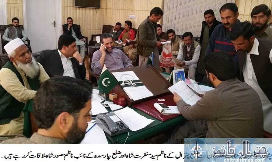 Inayat Ullah Khan met minister LG