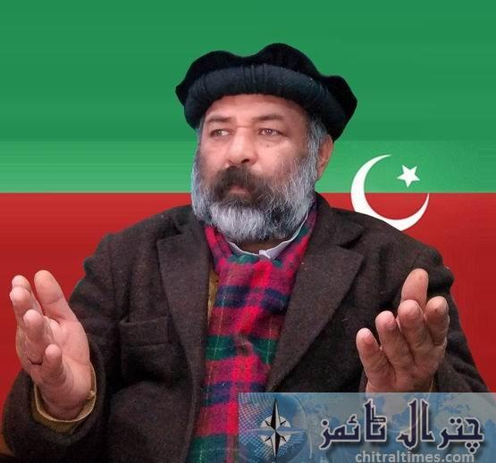 Irshad Mukarar
