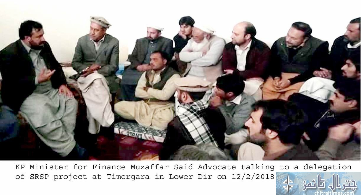 Khyber Pakhtunkhwa Minister for Finance Muzaffar Said Advocate meeting with SRPS Official at timergera