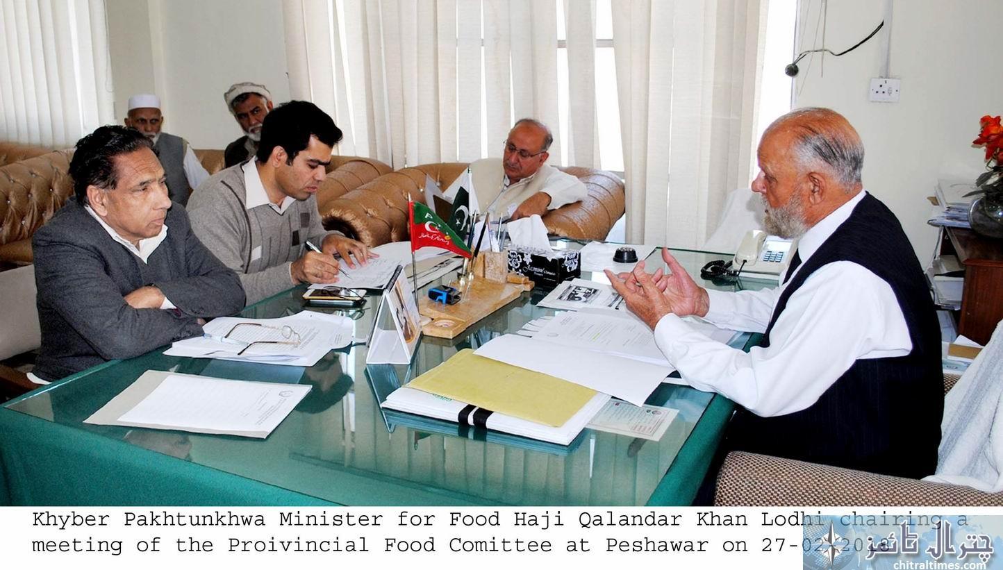 Khyber Pakhtunkhwa Minister for Food Haji Qalandar Lodhi R