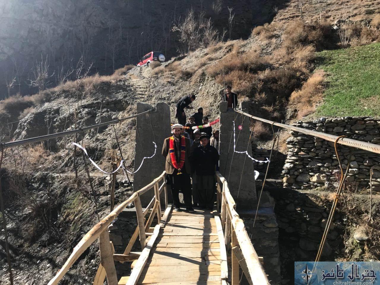 Zila nazim maghfirat shah bilphok bridge ka iftitah 1