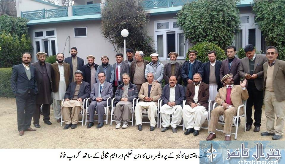gb professors with minister education