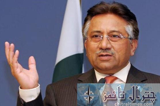general pervez musharaf