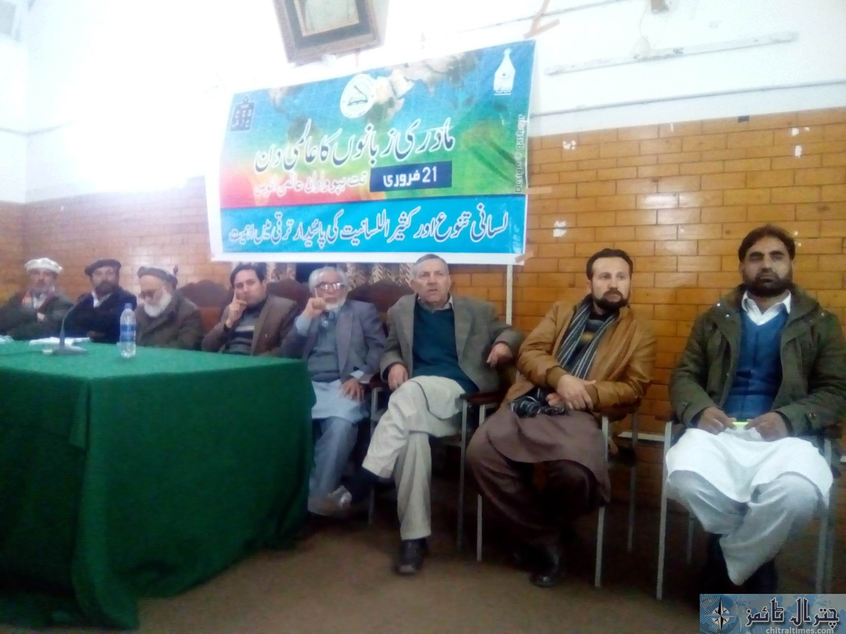 international leanguages day chitral 8