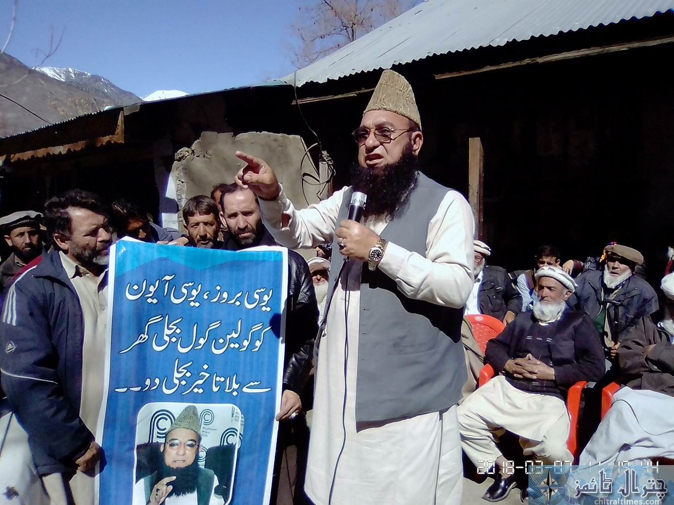 Broze Chitral protest 1