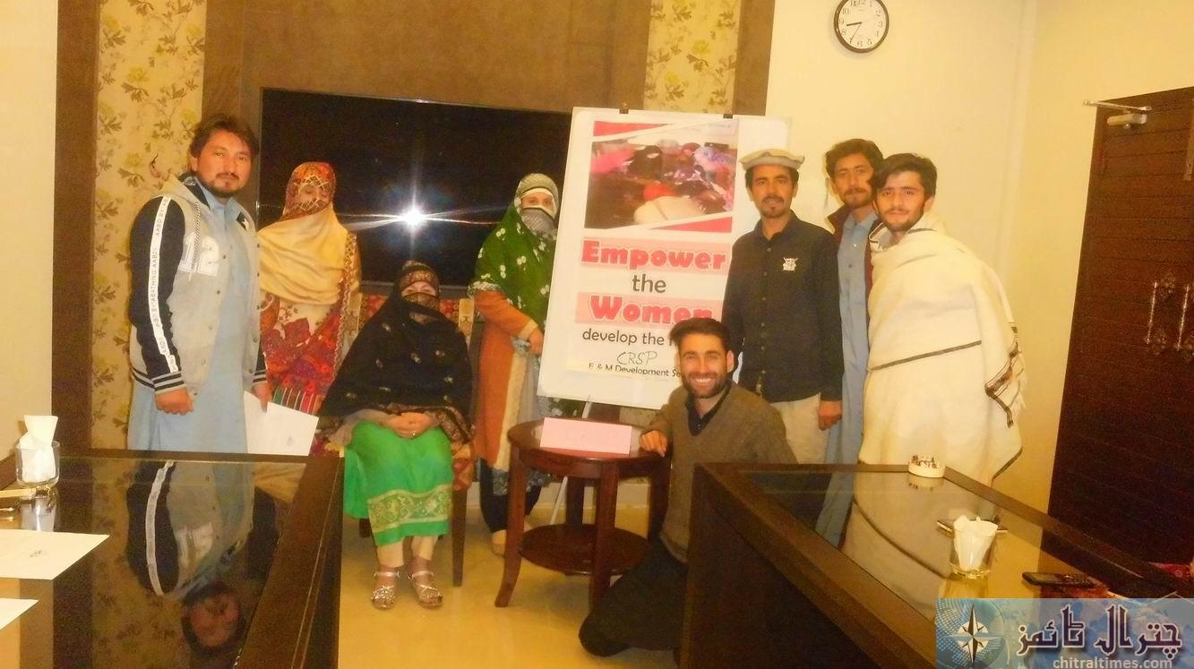 chitral rural suport program 2