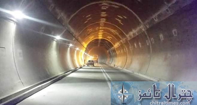 lowari tunnel