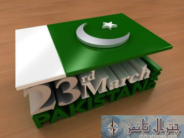 march 23 pakistan day