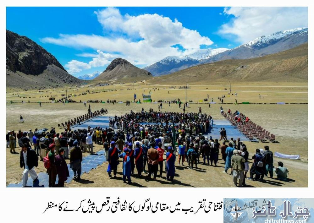 Qaqlasht festival 2nd day 6