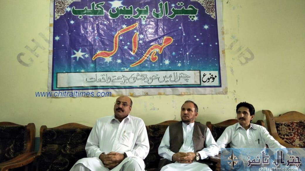 chitral press club program on suicide