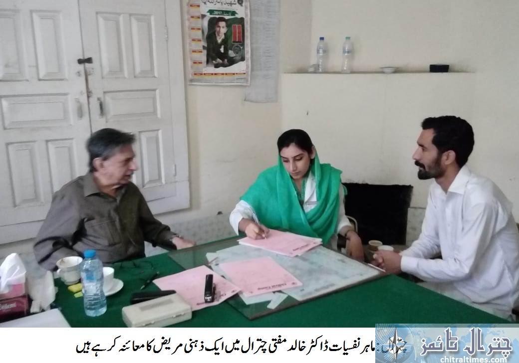 dr khalid mofti chitral visit 4
