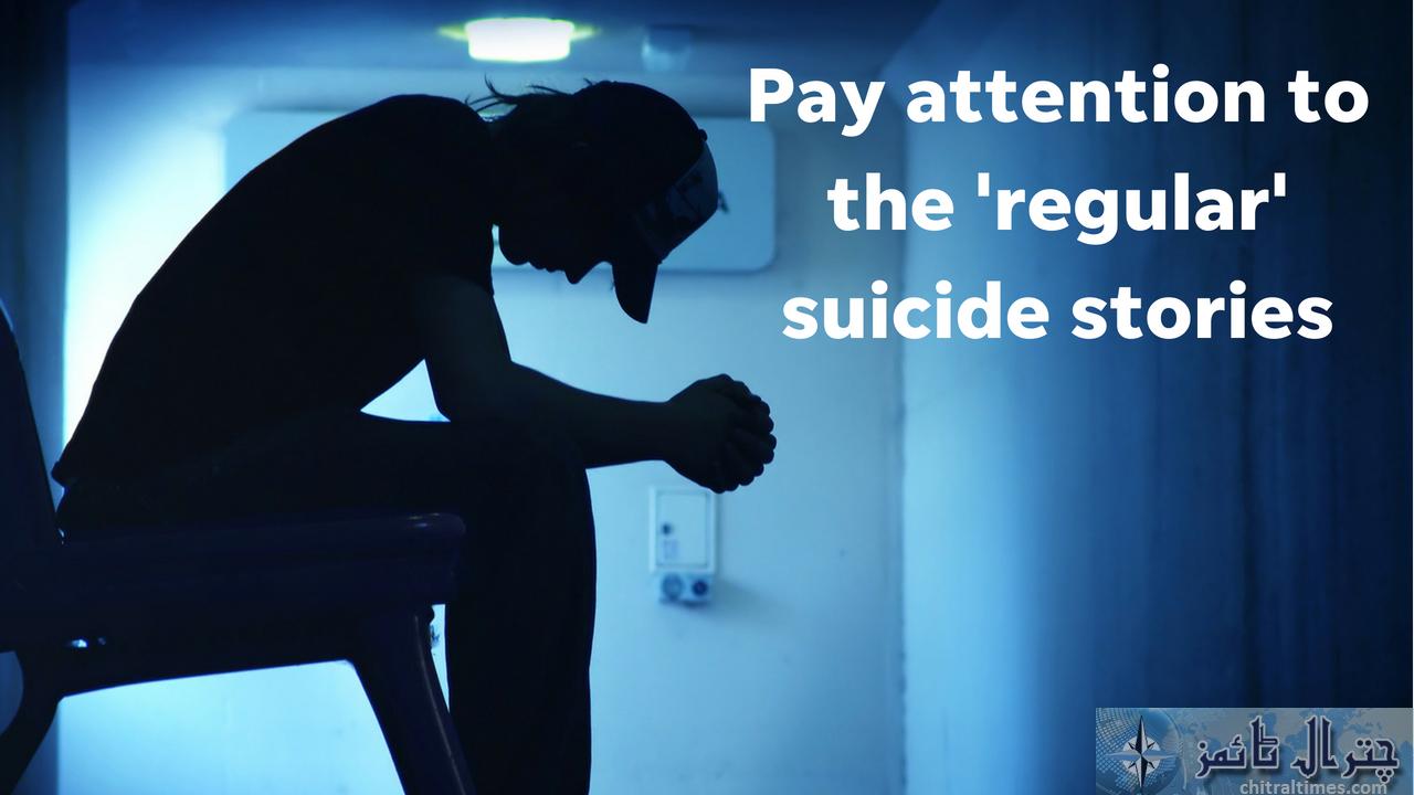suicide cases
