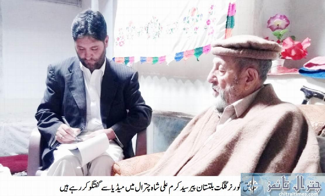 pir karam ali shah chitral visit