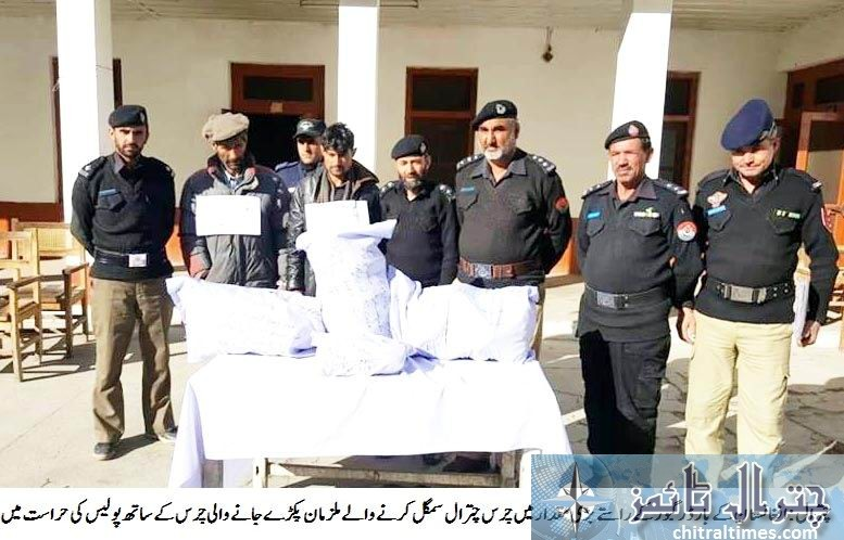 chitral police seazed 40 kg chars
