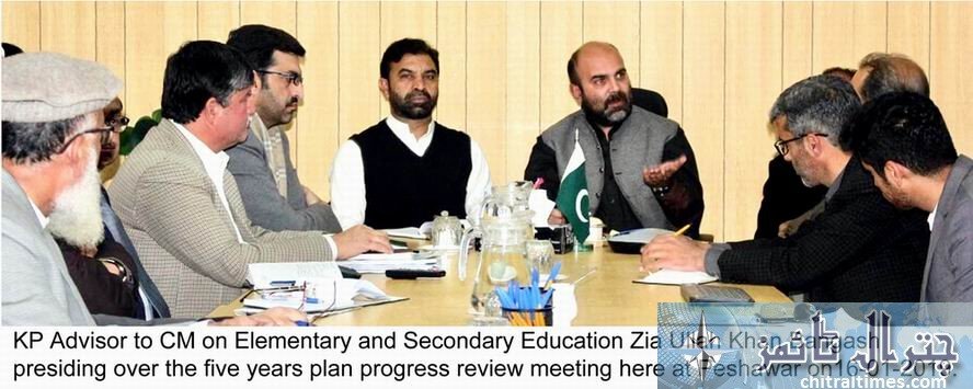 Advisor to CM on Elementary Education Zia Ullah Bangash R