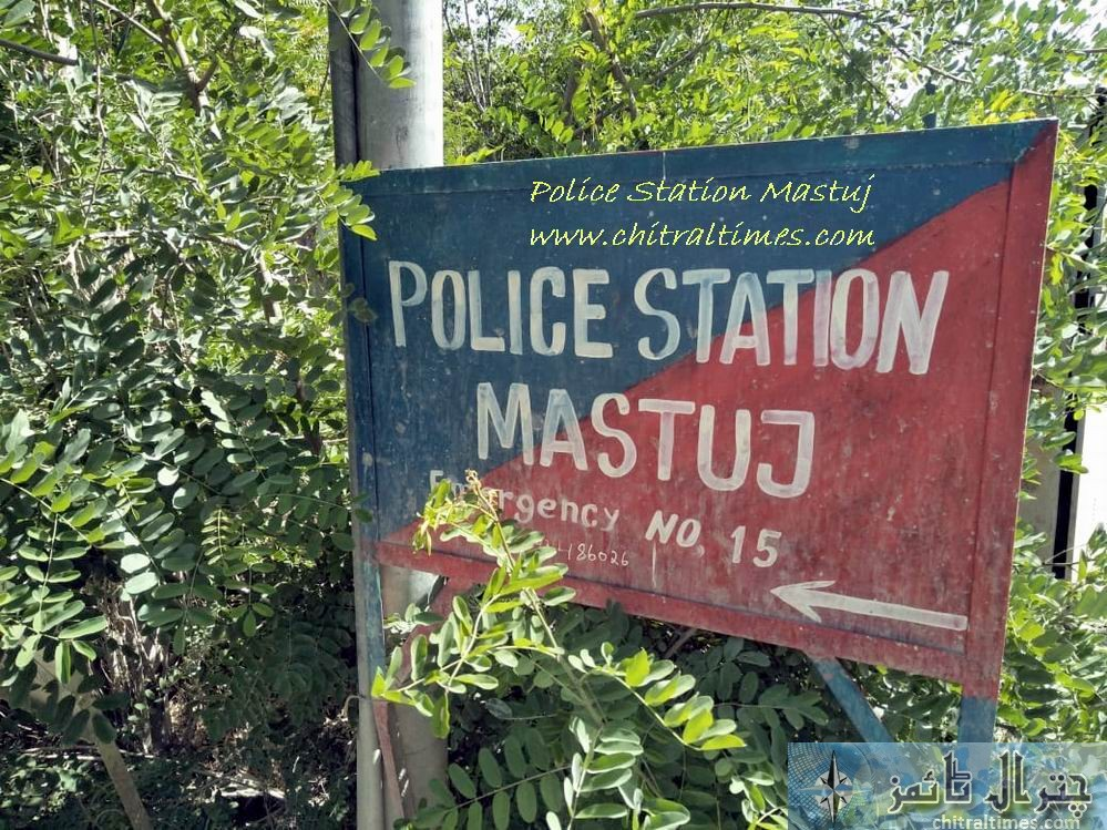 پولیس اسٹیشن مستوج