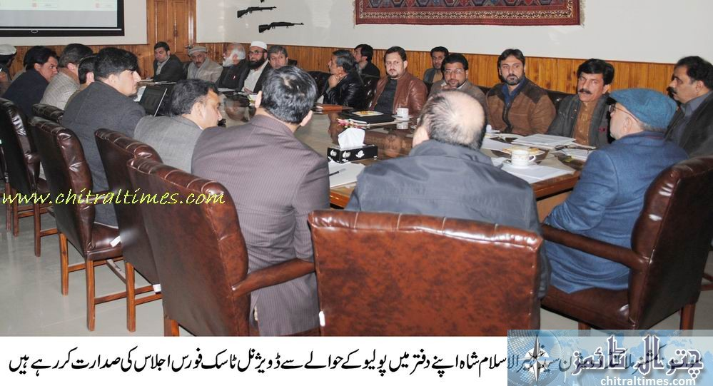 polio eradication meeting malakand division chaired by commissioner