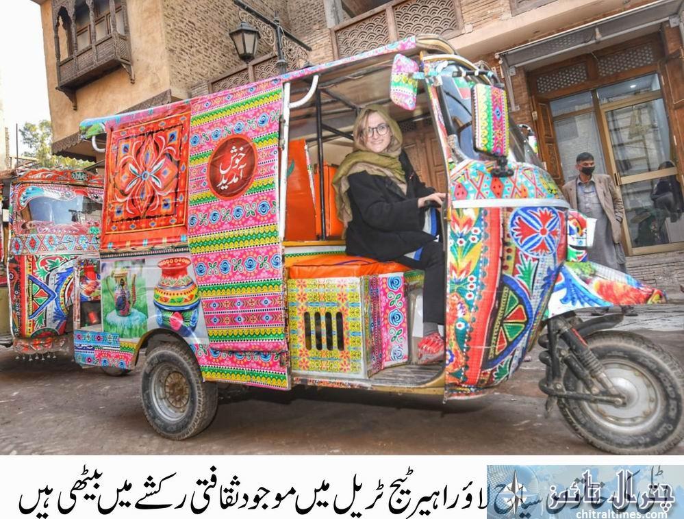 tourists visits peshawar historical places Italian toruists 1