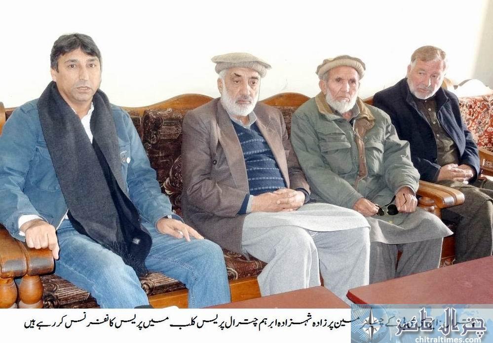 nccb press confrence pir shahzada ibrahim