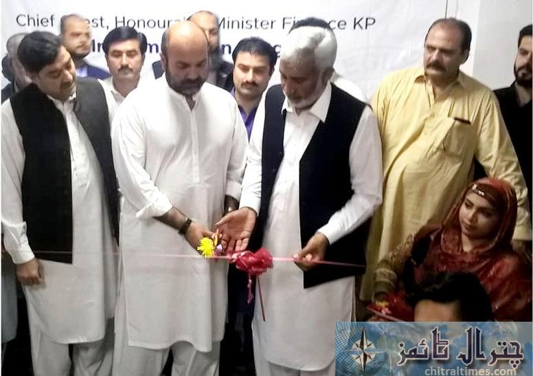 Khyber Pakhtunkhwa Minister for Finance Taimur Saleem Jhagra R