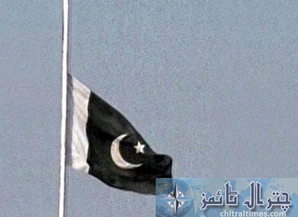 pakistan flag fly half mast