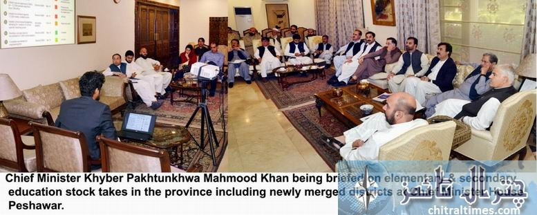 CM Photo being briefed about elementary Secondary education2
