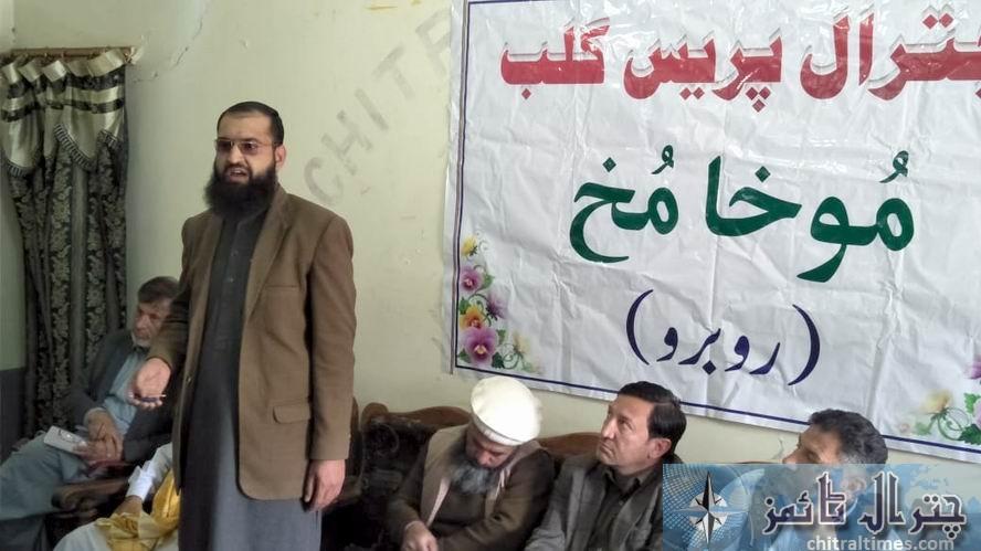 SDP Pesco Chitral press forum 3