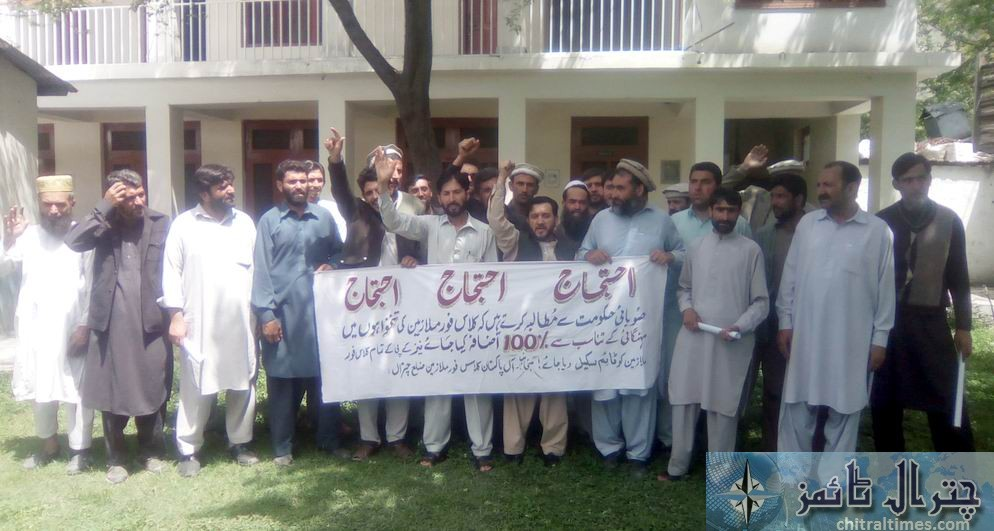 chitral class four employe protest at chitral press club