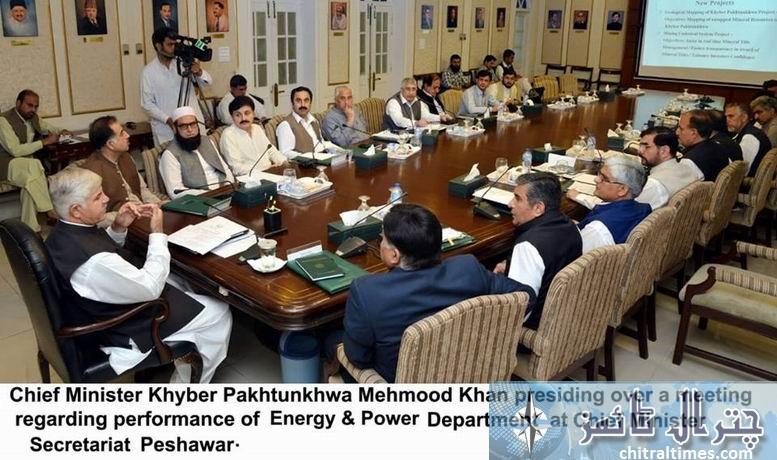 cm meeting on energy
