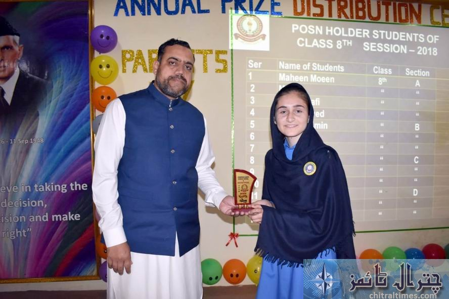 fcps chitral annual prize distribution 4