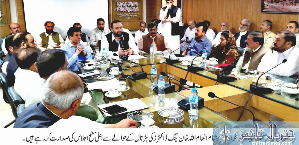 Photo Minister Health meeting