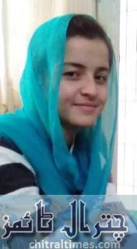 Humera Ali