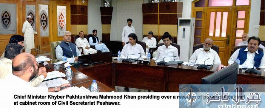 KP Chief Minister presiding over a meeting at civil secretariat Peshawar R