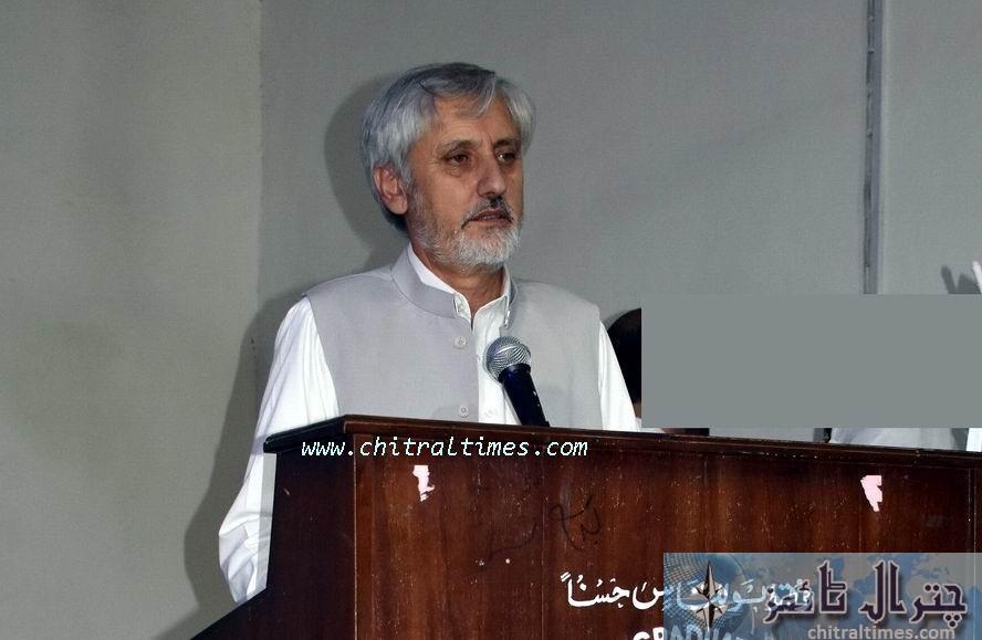 govt college chitral seminar 2 mumtaz
