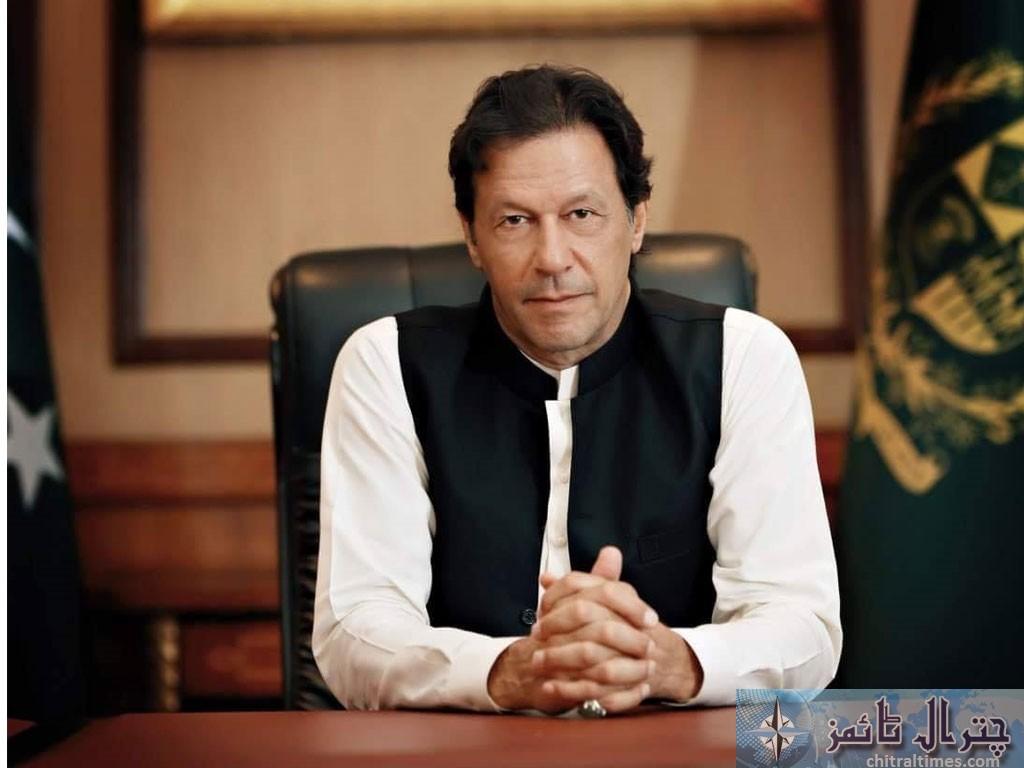 imran khan pm Pakistan