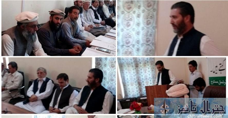 zilla council upper Chitral ijlas 3