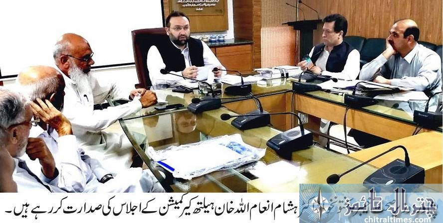KP Minister for Health meeting