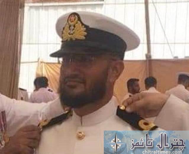 molana Anas fazal navy commisioned officer