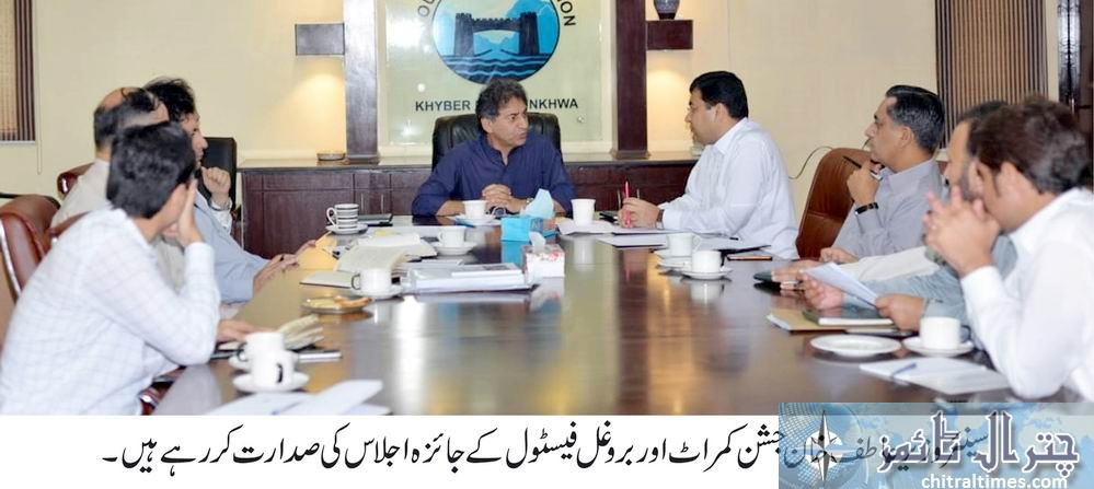 KP Senior Minister Atif Khan presiding over a meeting on kamrat and broghil festival