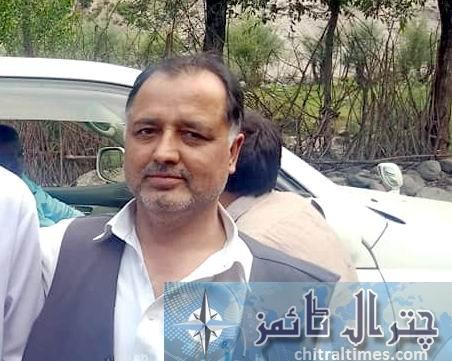 atta hussain manager ztbl chitral
