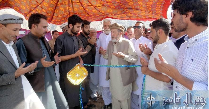 pri karam ali shah chitral visit 2