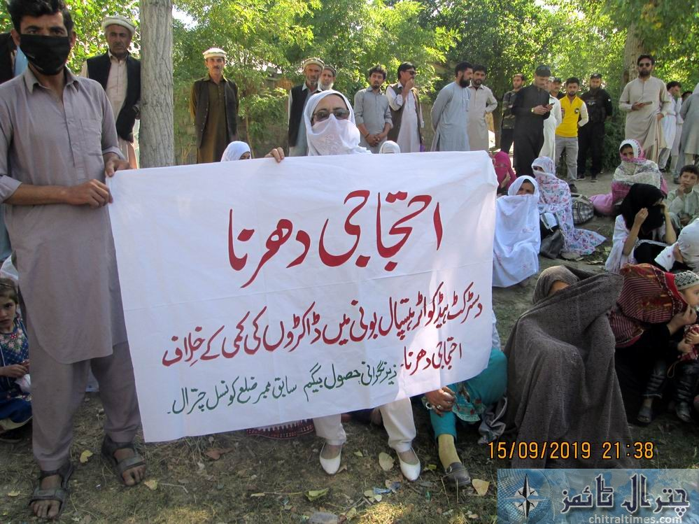women protest against lake of facility at THQ Hospital booni chitral 4
